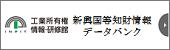 新興国等知財情報データバンク公式サイトバナー画像中サイズ 横170px 縦50px(新しいウィンドウで開きます)