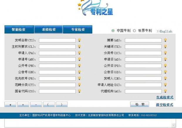 CPRS検索トップページ