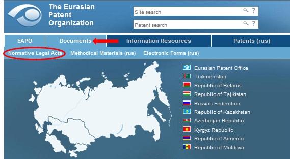 EAPOウェブサイト(英語版)トップ画面
