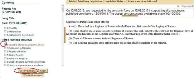 特許法第4条選択画面