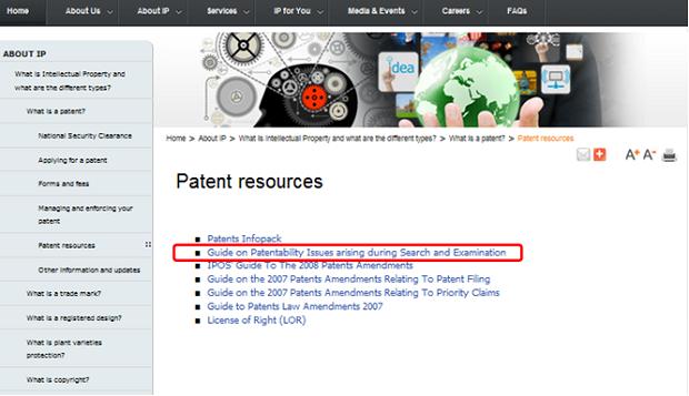 「Patent resources(特許資料)」のページ