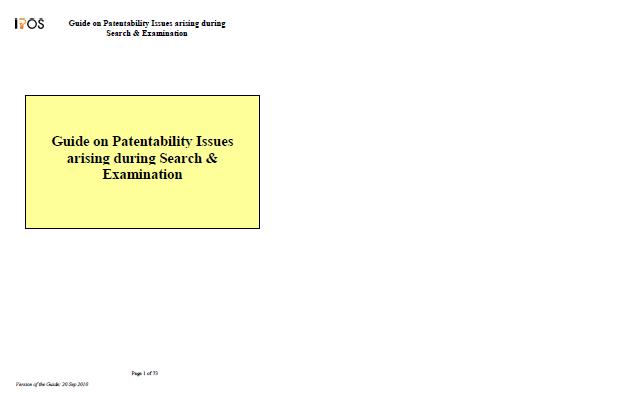 「Guide on Patentability Issues arising during Search and Examination(検索及び審査において生じる特許性の問題に関するガイド)」の表紙