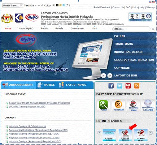 マレーシア知的財産公社のトップページ