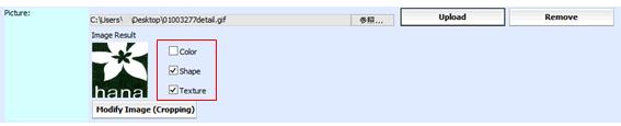 「Upload」の画面