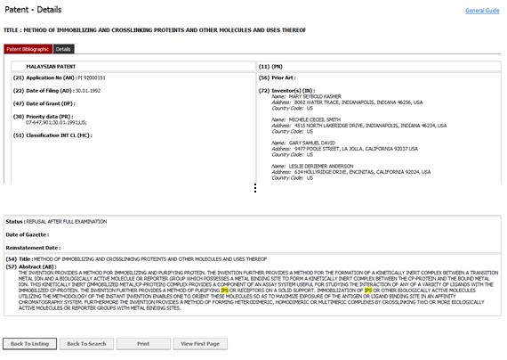 「Patent Bibliographic」の画面