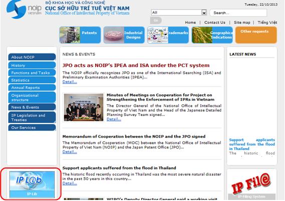 NOIPウェブサイト トップ画面