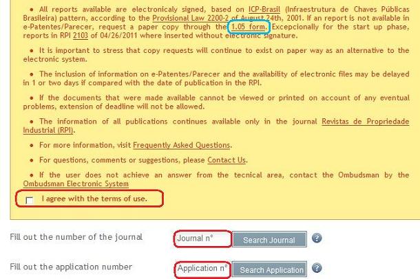 OA書類検索トップページ