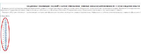 日付選択画面