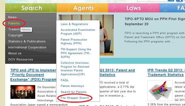 TIPOウェブサイト(英語版)トップ画面