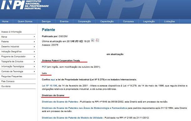 特許の画面