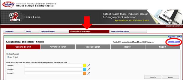 マレーシア知的財産公社「IP ONLINE SERCH」