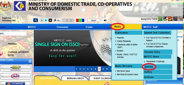MDTCCウェブサイト トップ画面