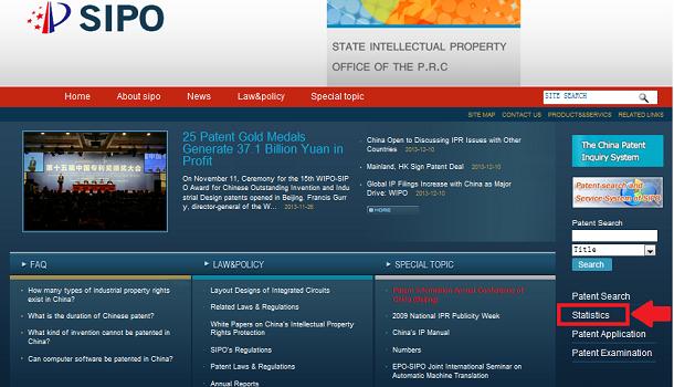 SIPOウェブサイト(英語版)トップ画面