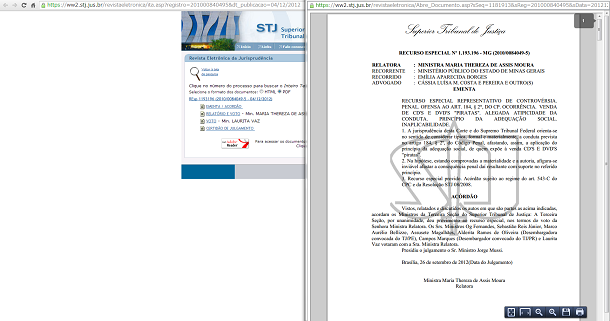 STJ項目検索例判決全文表示