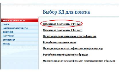データベース選択画面