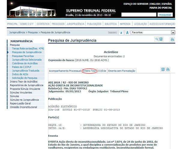 項目検索例の判決情報ページ
