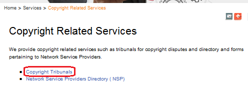 「Copyright Related Services(著作権関連サービス)」のページ