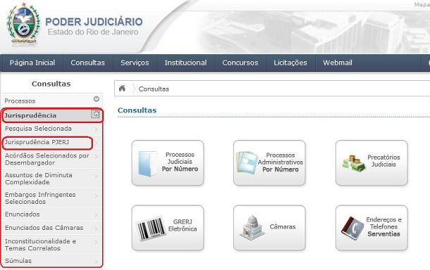 リオ判例検索選択のページ