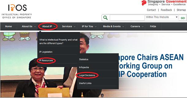 IPOSウェブサイト トップ画面