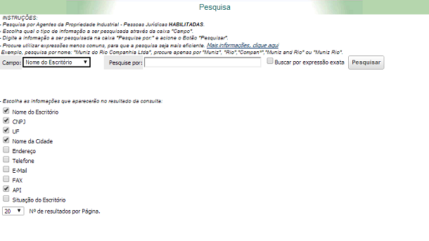 INPIの代理人(事務所)検索画面