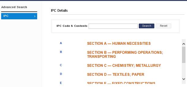 IPC分類確認画面