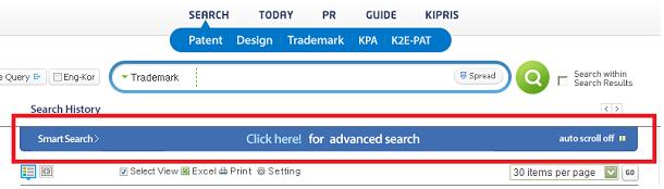「Smart Search」をクリック