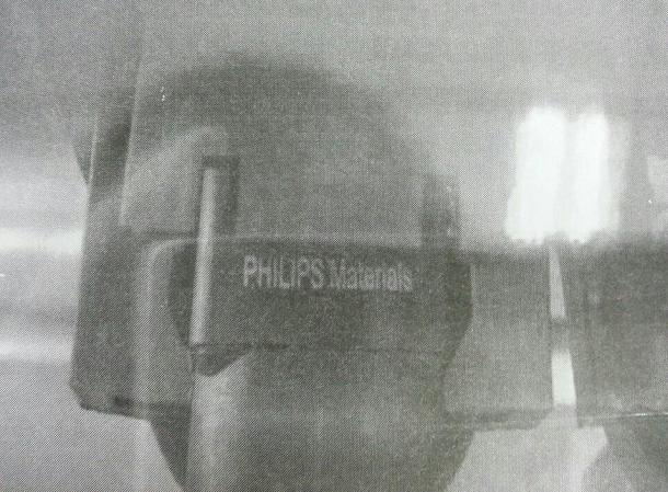 明皓国際社が輸出した「PHILIPS Materials」標章が付された車両用ハロゲンランプ