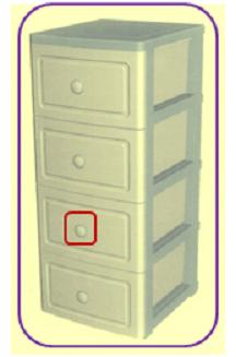 出願意匠(出願日:2012/8/7、出願番号:3-2012-01073、分類:06-04)