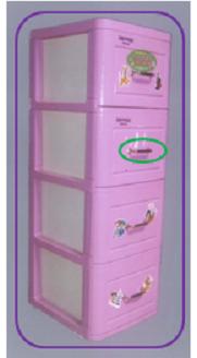 引用された意匠(出願日:2011/9/16、出願番号:3-2011-01255、分類:06-04)