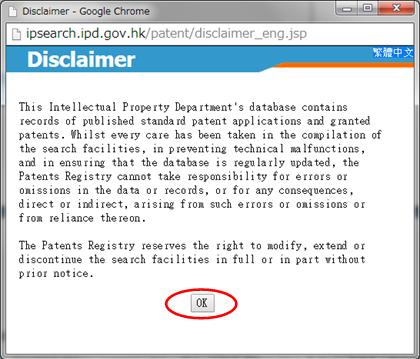 Disclaimer(免責事項)