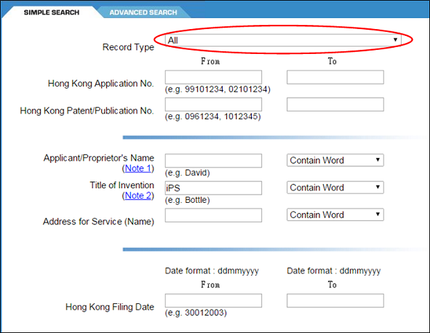 PATENT SEARCH 「Simple Search」(簡易検索画面)