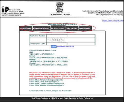 インド特許意匠商標総局(CGPDTM)「IPAIRS Version 2.0」