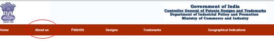 インド特許庁ウェブサイトのメニューバー