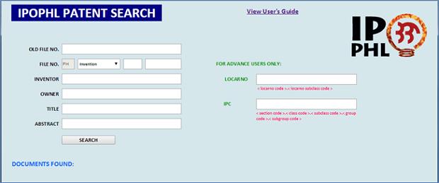 フィリピン知的財産権局「IPOPHL PATENT SEARCH」