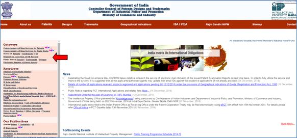 インド特許意匠商標総局 トップページ