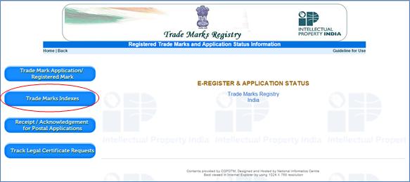インド特許意匠商標総局(CGPDTM)「Trade Mark Registry(商標原簿)」