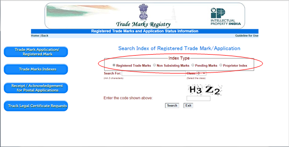 「Search Index of Registered Trade Mark/Application(商標登録/出願 検索)」画面