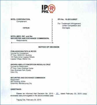 フィリピン知的財産法務局裁定の表示例