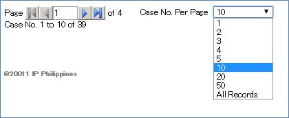 表示件数設定画面