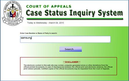フィリピン控訴裁判所 事件特定サイトでの検索例(例:当事者 「Samsung」)