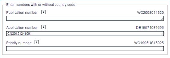 2003年9月30日以降の出願番号(例:申请号201210241091.9)の入力例