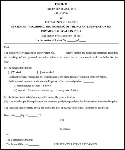 Form 27の見本