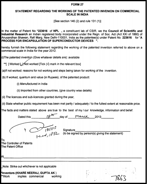 特許庁によるForm27の公開の例