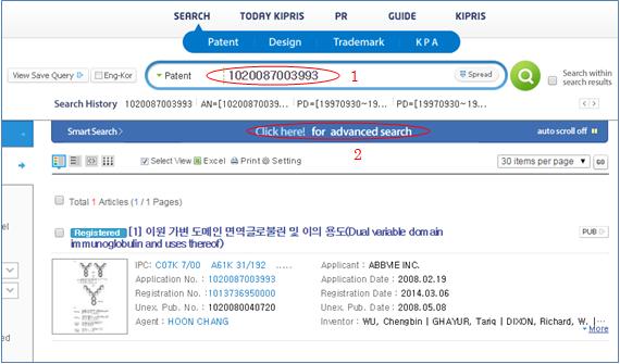 Smart Search(簡易検索)での検索例(丸囲い1)
