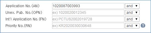 Advanced Search(詳細検索)での検索例(出願番号 10-2008-7003993)