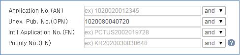 KIPRISでの公開番号入力例(例:公開番号10-2008-0040720)