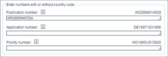 Espacenetでの公開番号入力例(例:公開番号10-2008-0040720)