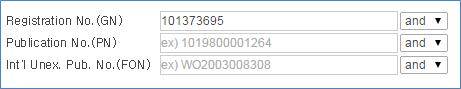 KIPRISでの登録番号入力例(例:登録番号10-1373695)