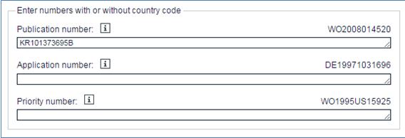 Espacenetでの登録番号入力例(例:登録番号KR101373695B)