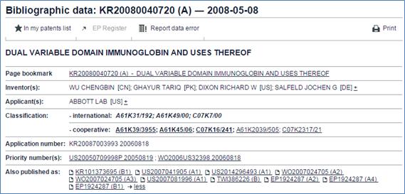 Espace 出力例(出願番号 10-2008-7003993)
